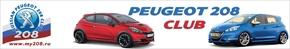 Peugeot 208 Club