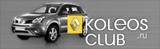 koleos-club